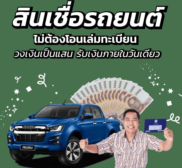 bg-car-mobile2